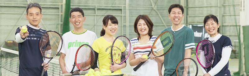 大人のテニススクールコンセプト