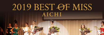 BEST OF MISS AICHI
